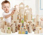 兒童益智積木玩具1-2周歲男孩子嬰兒寶寶女孩3-6周歲拼裝7-8-10歲