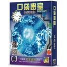 【2Plus】口袋密室 - 時間測試 Deckscape - 中文正版密室脫逃桌遊《德國益智遊戲》中壢可樂農莊