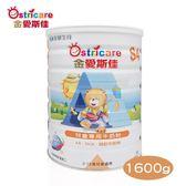 金愛斯佳-4號兒童專用奶粉(1.65g/罐) 大樹