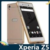 SONY Xperia Z5 E6653 金屬邊框+PC背板保護套 二合一推拉款 超薄輕便 耐用不掉色 手機套 手機殼