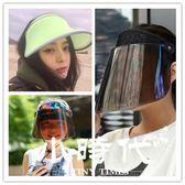 遮陽帽 大沿百搭出游女夏季戶外防紫外線太陽帽男騎車遮臉防曬帽子