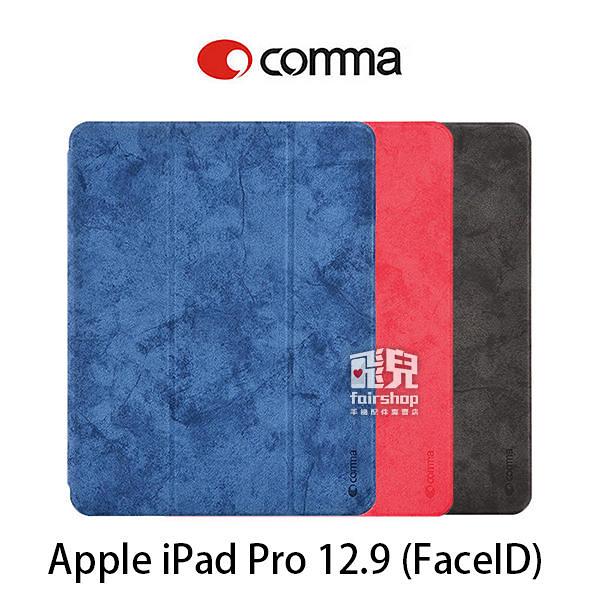 【妃凡】comma Apple iPad Pro 12.9 (FaceID) 樂汀筆槽保護套 平板皮套 智能休眠 (K)
