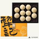 犁記綠豆小月餅(奶素)-10入...