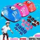 兒童護具套裝滑板平衡自行車頭盔旱冰溜冰鞋護膝輪滑護具加厚