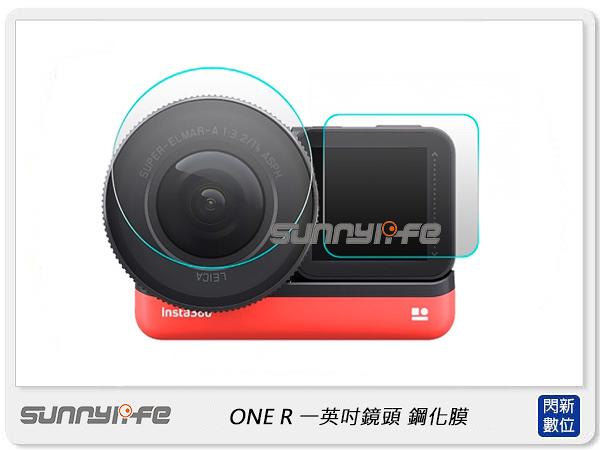 SUNNYLIFE Insta360 ONE R 1英吋感光元件 徠卡鏡頭 專用 9H鋼化玻璃 保護貼(公司貨)