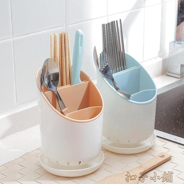 廚房放收納盒的防霉置物架托快子勺籠子桶筷簍 【全館免運】
