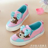 兒童鞋子女童鞋春秋新款寶寶帆布鞋公主鞋一腳蹬懶人鞋 科炫數位