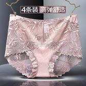 高腰收腹性感內褲女蕾絲抗菌純棉襠平角褲【聚寶屋】