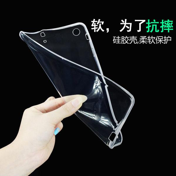平板套 iPad 9.7 Pro Air 10.5 11 12 Mini5 7.9吋 保護殼 矽膠套 透明 軟殼 超薄 防摔 保護套