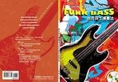 【小叮噹的店】787300 全新 貝士系列.放克貝士彈奏法(Funk Bass Method)
