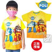POLI 波力炫彩兒童T恤 E款 正版授權 ~DK襪子毛巾大王