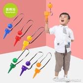 兒童接球器拋接球彈運動玩具親子戶外幼稚園健身感統訓練器材寶寶 雙十二特惠