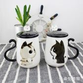 情侶杯子一對創意可愛貓咪陶瓷馬克杯帶蓋勺簡約個性辦公牛奶水杯 AW1890『愛尚生活館』