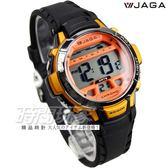 JAGA 捷卡 運動休閒風多功能電子錶 夜間冷光 日期 計時碼表 防水手錶 學生錶 M1048A-KI(黃橙)