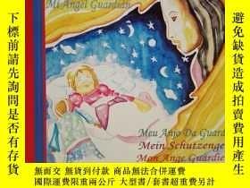 二手書博民逛書店My罕見Guardian AngelY6515 Sharon S