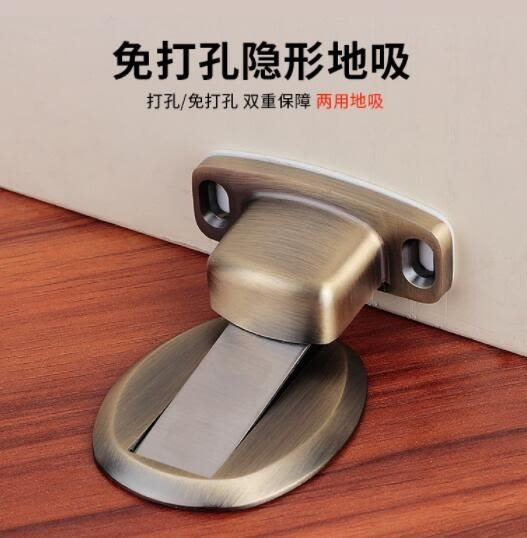門吸免打孔隱形地吸強磁防撞門擋門阻 交換禮物