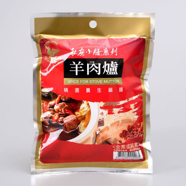 【飛馬】藥膳包-羊肉爐 50g
