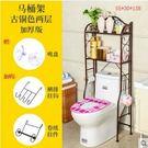 二層洗衣機架浴室落地滾筒洗衣機置物架陽臺落地式衛生間收納架