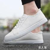 夏季男士韓版潮流百搭板鞋休閒小白鞋白色布鞋透氣男鞋子 yu2221『男人範』