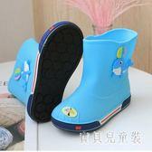 兒童雨鞋 雨鞋男童女童寶寶可愛雨靴防滑小男童水鞋輕便小孩幼兒園膠鞋 CP1588『寶貝兒童裝』