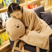 抱枕 暖手抱枕被子兩用靠墊午睡 巴黎春天