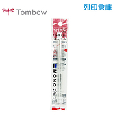TOMBOW 蜻蜓牌 MONO ZERO ER-KUR 丸型自動橡皮擦芯 1包/2入 1個