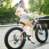 變速越野沙灘雪地自行車4.0超寬大輪胎山地自行車成人男女式學生  糖糖日系森女屋igo