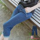 大尺碼牛仔褲--摩登時尚蜜桃線壓摺哈倫牛...
