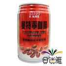 【免運/聯新貨運】伯爵曼特寧咖啡270ml-2箱(48罐)【合迷雅好物超級商城】