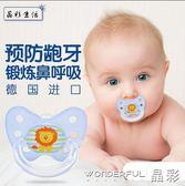 安撫奶嘴 0-6新生兒3嬰兒12寶寶18個月安睡型 晶彩生活