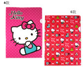 【卡漫城】Hello Kitty L 字型資料夾 四個㊣版三麗鷗凱蒂貓文件夾文具檔案夾 製