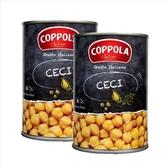義大利 Coppola 柯波拉鷹嘴豆兩罐 Ceci / Chick peas 400g 二入