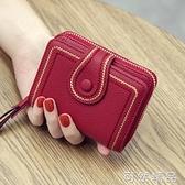 新款歐美時尚小錢包短款女多卡位卡包女牛皮錢夾零錢包潮
