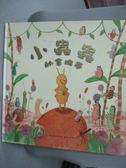 【書寶二手書T1/少年童書_YHA】小蟲蟲的金牌夢_朵兒佛瑞曼