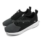 Puma 慢跑鞋 NRGY Asteroid 黑 白 男鞋 女鞋 運動鞋 【ACS】 19280401