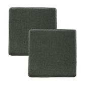 (組)素色雅織滾邊記憶棉坐墊40x40x4墨綠2入