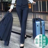 職業西裝褲直筒女褲修身夏季工作褲子藍色長褲銀行正裝薄款西褲女 果果輕時尚