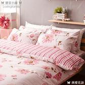 床包兩用被組 / 雙人加大【純愛花語】100%精梳棉  冬夏鋪棉兩用被,戀家小舖台灣製R12-AAS315