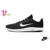 NIKE DOWNSHIFTER 9 成人男款 透氣輕盈 運動鞋 慢跑鞋 P7122#黑白◆OSOME奧森鞋業
