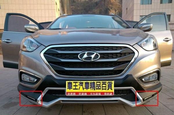 【車王小舖】現代 Hyundai 2015年 ix35後保桿 ix35運動款後保桿 運動版