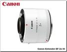 ★相機王★Canon Extender EF 2x III 加倍鏡﹝最新第三代﹞平行輸入