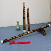笛子成人初學零基礎 哨嘴笛兒童橫笛