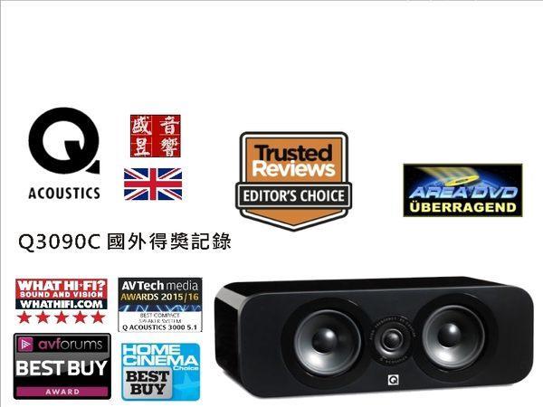 國外六大音響媒體雜誌極力推薦: 英國 Q Acoustics 3050+Q3090C+3010+DENON AVR-X2400H
