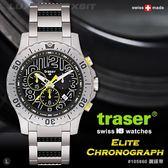 丹大戶外用品【Traser】Traser Elite Chronograph 軍錶(鋼錶帶) #105860