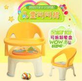 兒童餐椅叫叫椅帶餐盤寶寶吃飯桌兒童椅子餐桌靠背寶寶小凳子塑料