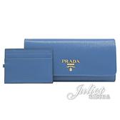 茱麗葉精品【全新現貨】PRADA 1MH132 浮雕LOGO水波紋防刮附證件卡雙扣長夾.藍