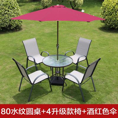 戶外桌椅組合帶傘休閒露天陽台庭院椅子防雨防水防曬室外鐵藝桌子