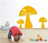 壁貼【橘果設計】香菇 DIY組合壁貼 牆貼 壁紙室內設計 裝潢 壁貼