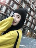 針織帽秋冬季針織純色韓版毛線帽ins女學生可愛休閒百搭保暖雅痞帽子 雙十二85折