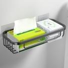 快速出貨 恒晨免打孔廁所紙巾盒壁吸式衛生紙廁紙架抽紙盒捲紙架浴室網籃架【快速出貨】